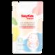 【领劵下单立减30元】舒客宝贝婴儿多效洗衣液-袋装500ml*2袋