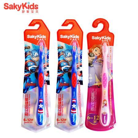 舒客宝贝儿童保健牙刷(2-5岁)*3支 款式随机发货