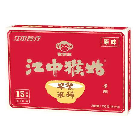 【下单立减30元】江中猴姑早餐米稀15天450g*1 营养胃冲饮健康代餐麦片