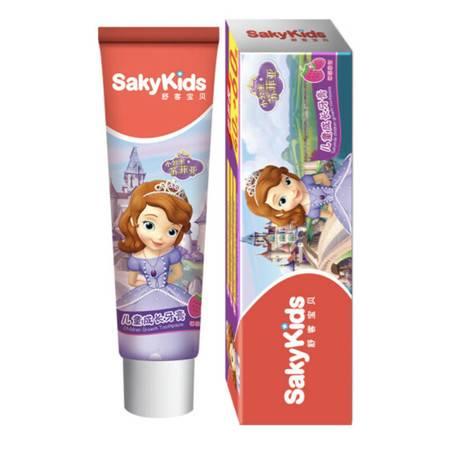 舒客迪士尼儿童牙膏60g*2 适合2-12岁宝宝  无氟防蛀可吞【包装口味随机发货】