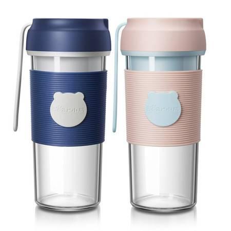 小熊(Bear)榨汁机便携式家用充电榨汁杯 迷你果汁机随身杯多功能奶昔料理机LLJ-P03A1 粉色