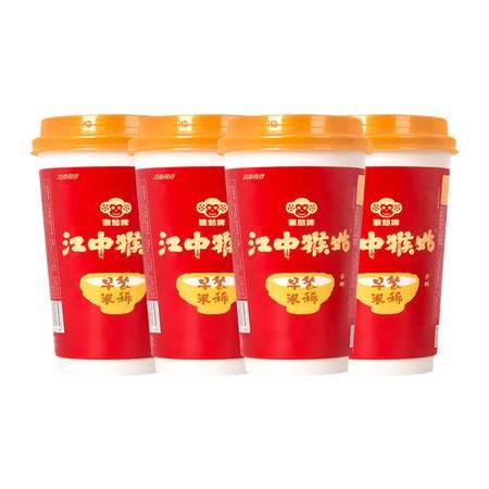 江中猴姑养胃早餐米稀40g*4杯  入选新冠肺炎防治方案  每天一杯,健康养胃