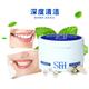 【买1送1】SFH洗牙粉牙齿40g*1盒 变白洗白去黄非美白刷去牙结石小苏打洁牙神器