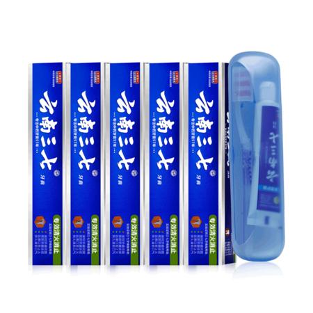 云南三七清火消止牙膏牙刷套装牙膏5盒旅行套一套