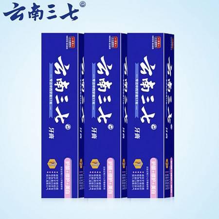 云南三七牙膏冬青薄荷三支套装180g*3 修护牙龈美白牙齿清新口气牙膏3盒