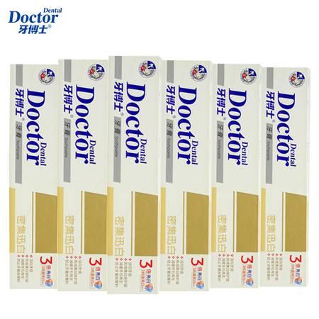 牙博士密集迅白牙膏105g(6盒) 去牙渍去口臭清火牙龈护理口气清新