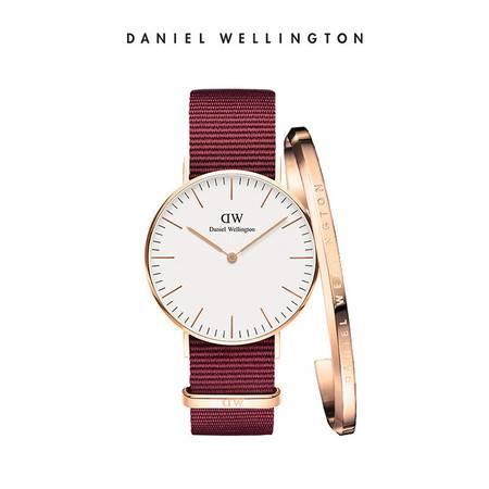 Daniel Wellington DW女表手镯套装 女表DW00100271+大号金手镯