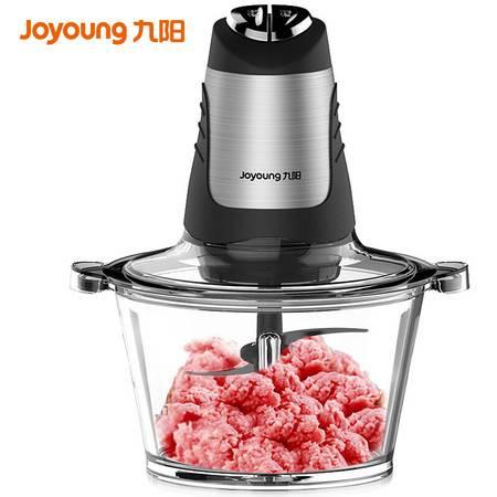 九阳/Joyoung 绞肉机多功能料理机 JYS-A960