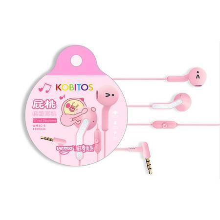 威漫优创 屁桃君 苹果iPhone安卓手机通用耳机3.5mm 桃粉色