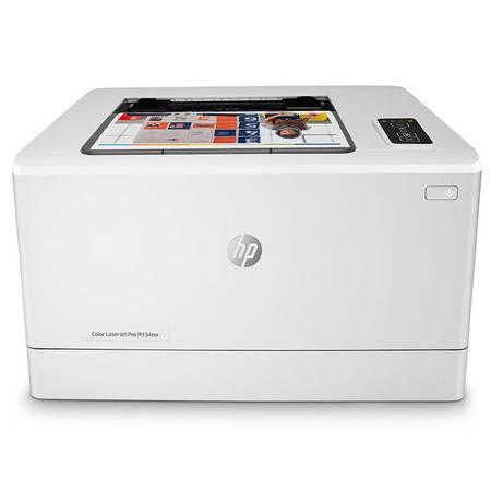 惠普/HP Colour LaserJet Pro M154nw彩色激光打印机