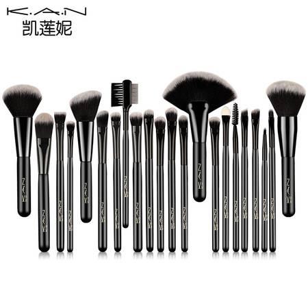 KAN/凯莲妮 化妆刷套装眼影刷子化妆工具散粉粉底刷唇刷22支装