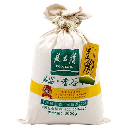 黄土情 黄小米六斤布袋装农家自产杂粮小米粥