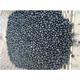 农家自产  黑豆3斤装