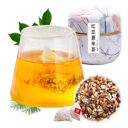 金唐 红豆薏米茶96g 独立茶包袋含苦荞芡实赤小豆大麦甘草泡茶花茶