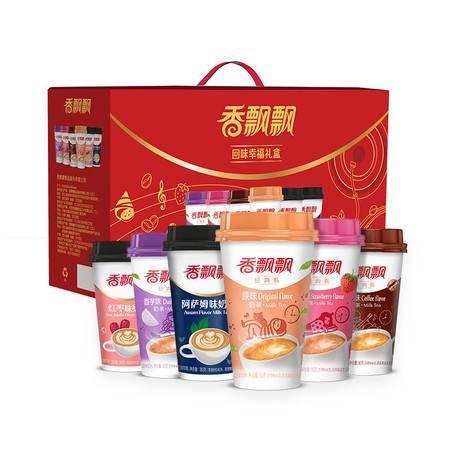 香飘飘奶茶 回味幸福18杯整箱礼盒装 6种口味 早餐代餐下午茶 杯装冲调饮料