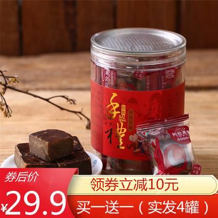 【24小时发货】【领券立减10元】【买一送一实发4罐】古法黑糖 佰侬阿胶玫瑰黑糖150克*2罐