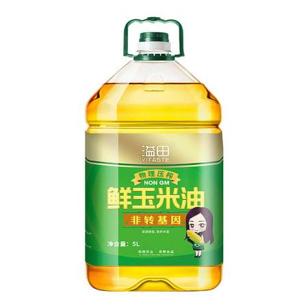 农品特卖 溢田鲜胚玉米油5L非转基因压榨玉米胚芽油植物油食用油烘焙