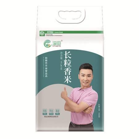 刘和刚推荐溢田东北大米5kg年长粒香大米2020年新米10斤大米粳米