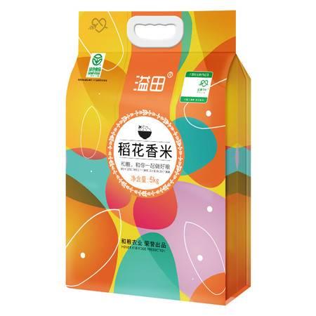 【2020年新米】溢田五常稻花香大米5kg东北大米10斤新米黑龙江大米粳米
