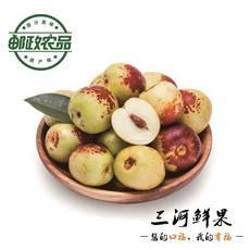 【邮政农品】陕西省大荔县大荔冬枣2斤装 皮薄核小 脆甜清香