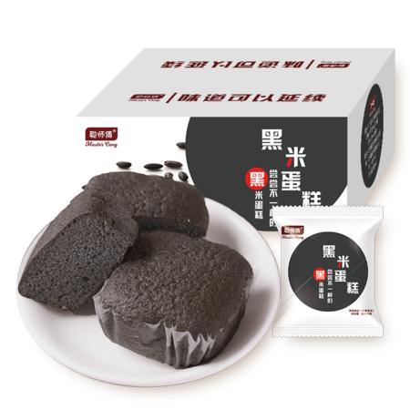 聪师傅黑米蛋糕营养早餐面包368g