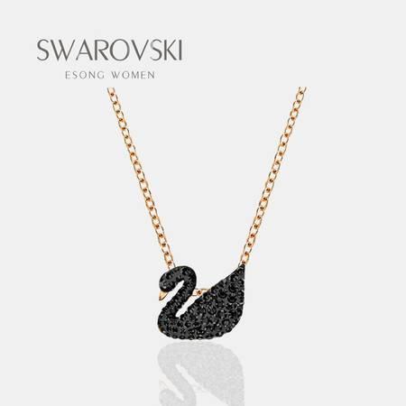 Swarovski/施华洛世奇经典款水晶黑天鹅小号锁骨项链5204133 5347330