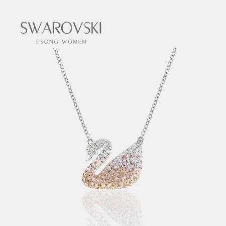 Swarovski/施华洛世奇项链女锁骨链渐变水晶天鹅吊坠礼物5215034