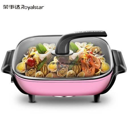 荣事达/Royalstar 5升麦饭石电火锅 RHG-S15K