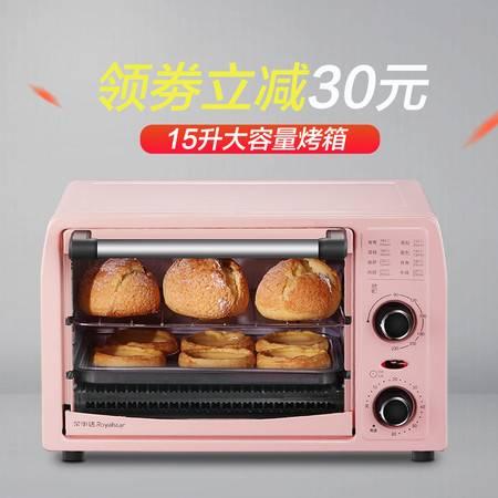 【下单立减30元  15升大容量】荣事达/Royalstar 家用15升粉红小电烤箱RK-15C