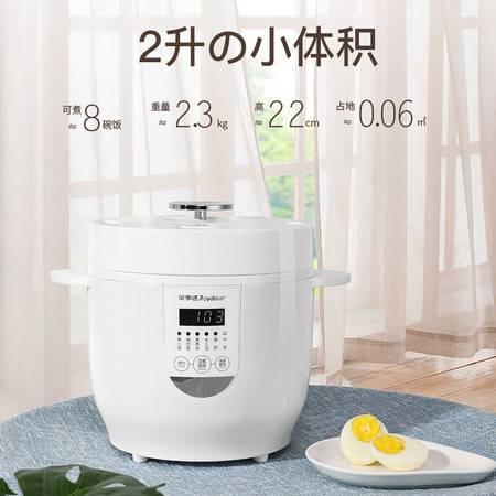 荣事达/Royalstar 智能电脑版电饭煲2升RFB-20DA