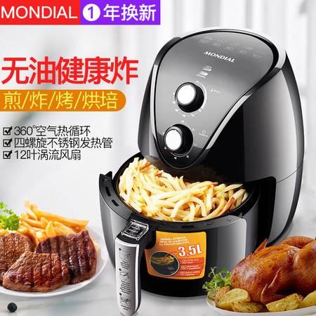 【优惠200元,仅限100台】蒙达(MONDA)空气炸锅家用无油烟大容量薯条机电炸锅