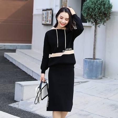 怡蓝 小个子显瘦针织套装女2019秋冬款裙子套装毛衣两件套连帽半身裙