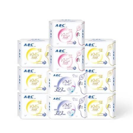 【领劵减10元】ABC棉柔纤薄卫生巾组合套装10包70片日用夜用组合