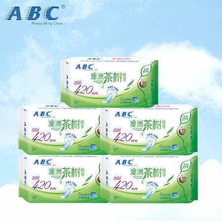 ABC 澳洲进口茶树系列 超吸纤薄透气姨妈巾夜用超长15片