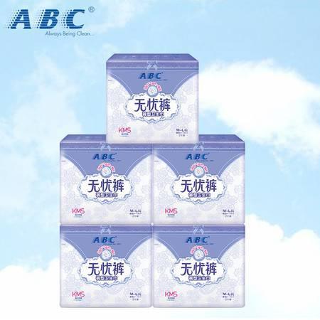 【领劵立减10元】ABC安心无忧裤型卫生巾5包安心睡