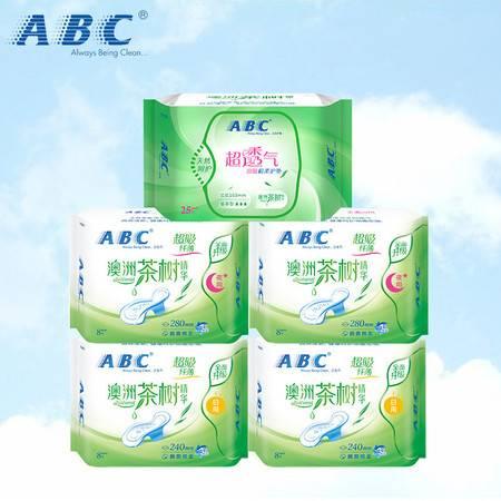 【限时领劵立减10元】ABC 澳洲进口茶树系列 超吸纤薄透气姨妈巾日夜组合57片