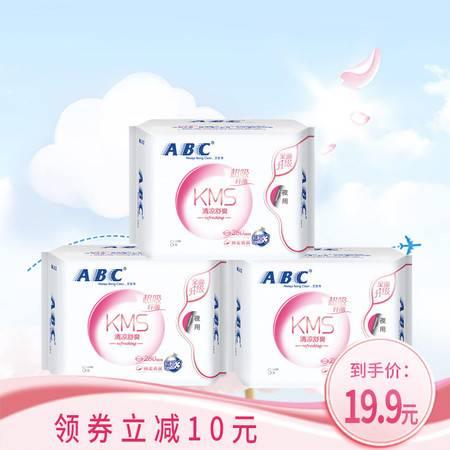 【领劵减10元】ABC KMS棉柔系列卫生巾 超吸纤薄透气姨妈巾夜用24片/280mm*8片*3包