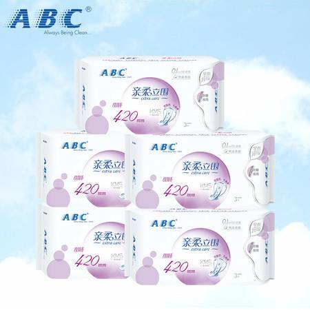 ABC 亲柔立围 棉柔表层 0.1cm轻透薄超长夜用卫生巾420mm*3片*5(舒适防侧漏)