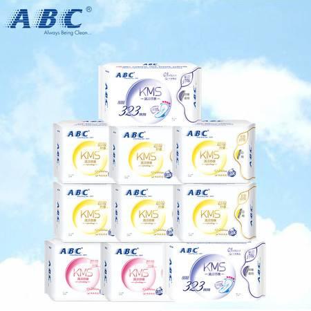 ABC 棉柔纤薄卫生巾组合套装10包70片日用夜用组合