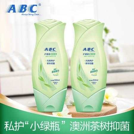 ABC 护理液(澳洲茶树精华)200ml*2瓶