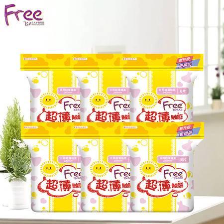 【领劵立减20元】FREE 卫生巾日用组合240mm*8*6包