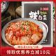【领劵立减10.1元】北大壮东北韩式辣白菜450g*5袋