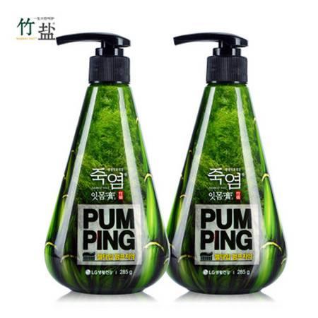 LG韩国进口竹盐派缤按压式牙膏285g*2 清洁呵护牙齿清新口气正品