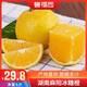 誉福园 超甜湖南麻阳冰糖橙子纯甜当季新鲜水果10斤整箱手剥橙甜脐橙批发