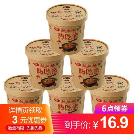 嗨肴嗨吃家正宗桶装酸辣粉丝108g*6桶懒人速食冲泡型酸辣粉