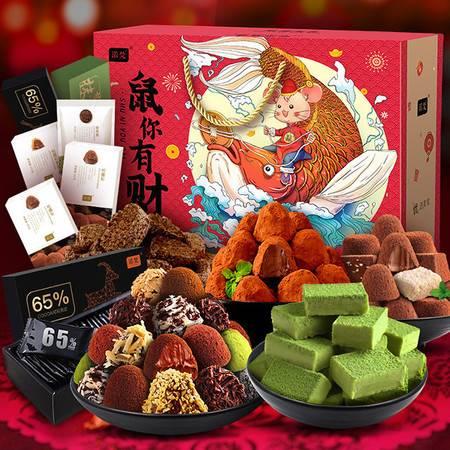 诺梵 零食大礼包组合网红休闲小吃混合装一整箱女生散装圣诞节礼物食品年货礼包
