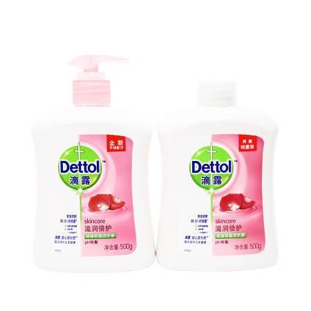 Dettol滴露洗手液滋润倍护500克+500克特惠两瓶装