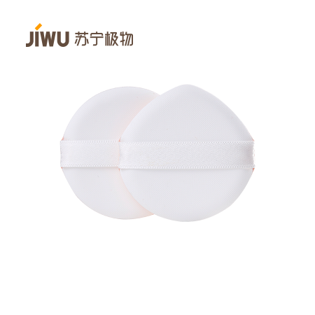 【苏宁专供】苏宁极物 气垫BB粉扑 水滴形+圆形 2只装 白色