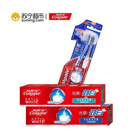 【苏宁专供】高露洁劲白牙膏牙刷套装送陶瓷杯 (光感劲白牙膏170g*2+纤柔双效旋白牙刷2支特惠装)