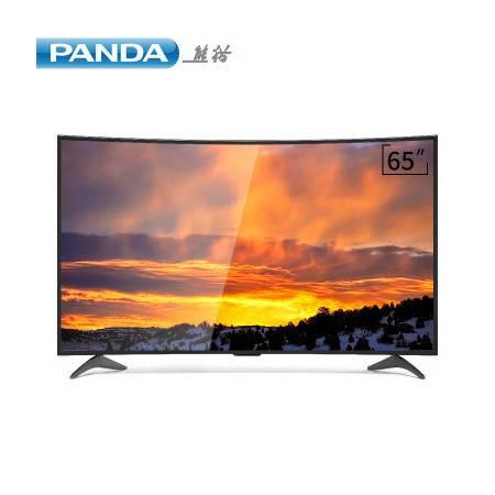 【苏宁专供】熊猫彩电55A9F 55寸智能4K超高清 Ai语音 音响电视 安卓5.1系统